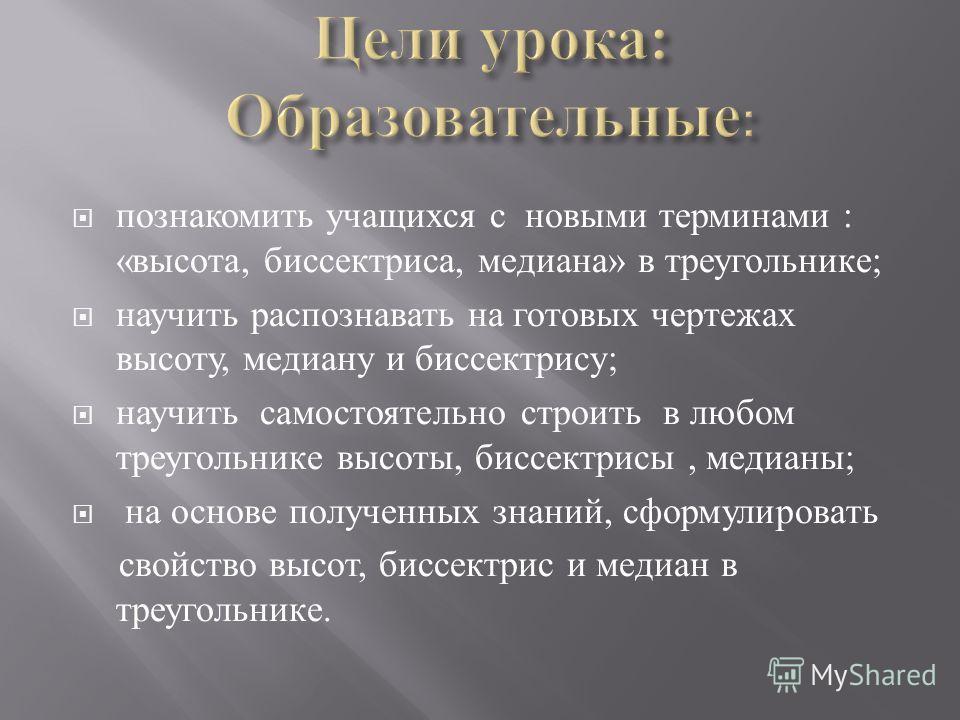 Выполнила учитель математики ГБОУ ПАККК Мацкевич Светлана Петровна