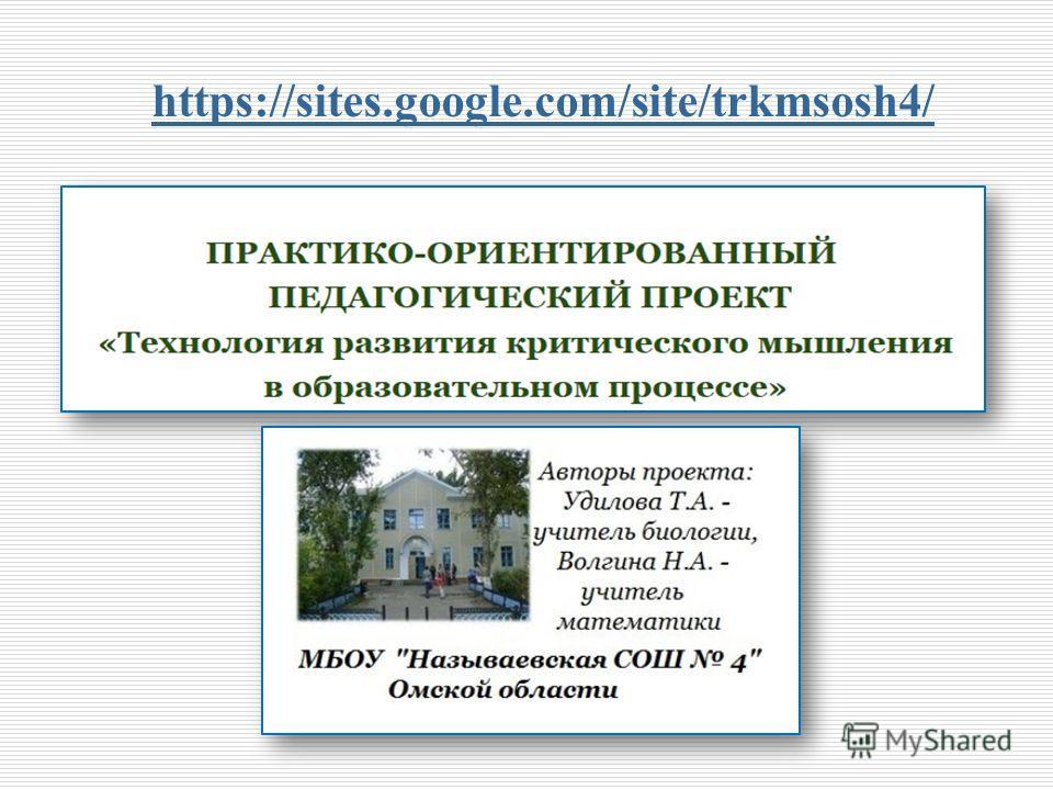https://sites.google.com/site/trkmsosh4/