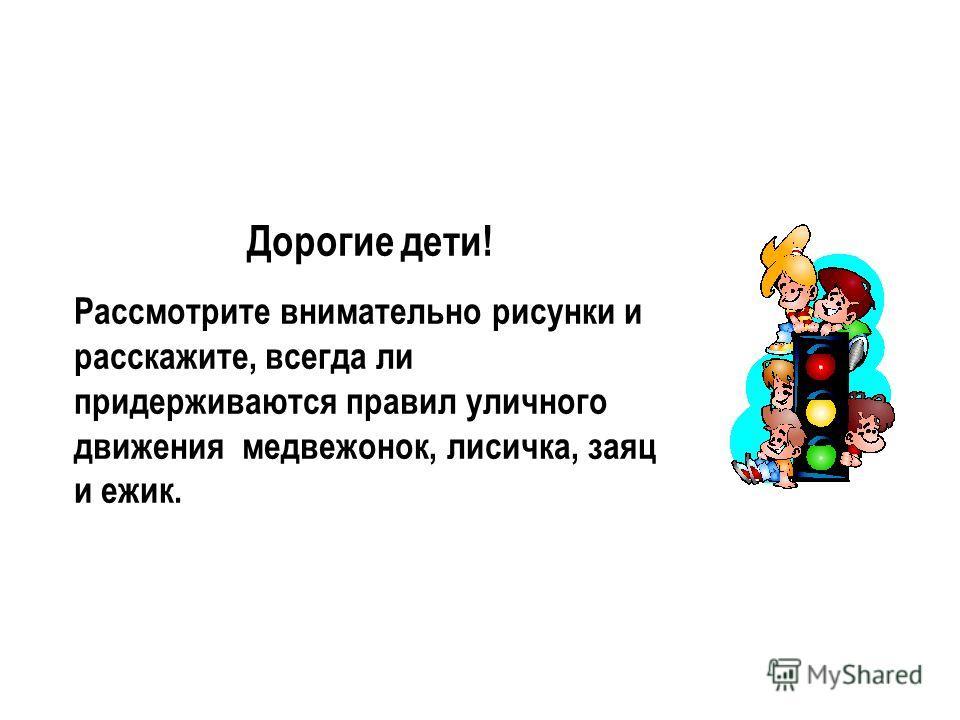 на русском языке Презенташки от наташки. На русском языке.