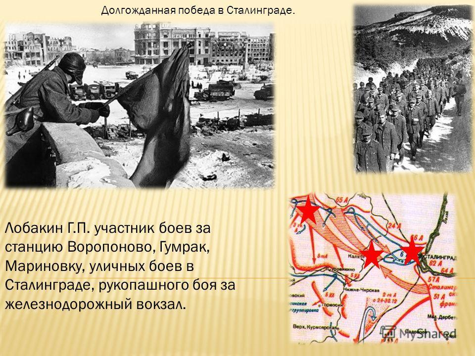 Фото с фронтовыми друзьями, перед наступлением 19 Ноября 1942 г. Клетский плацдарм.