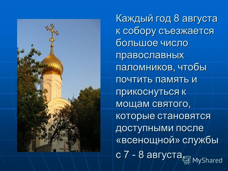 Часовня святого Феодосия Кавказского.пос.Ленинский