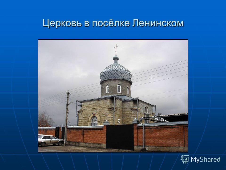 Кладбище, где похоронен Феодосий Кавказский, стало местом паломничества. Кладбище, где похоронен Феодосий Кавказский, стало местом паломничества.