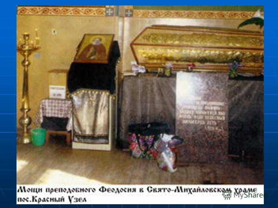 Церковь в посёлке Ленинском