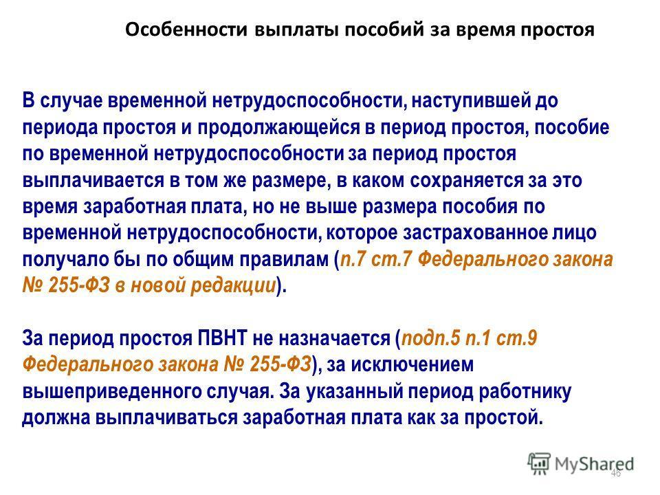 О государственной гражданской службе Российской Федерации (с)