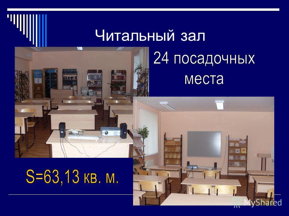 Рабочее место библиотекаря оснащено компьютером, принтером