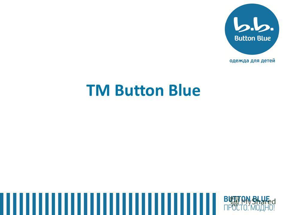 ТМ Button Blue