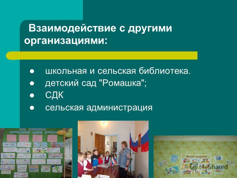 Основные этапы реализации проекта: Информирование родителей и учащихся о задачах и содержании проекта Изготовление наглядного материала для родителей и учащихся Оформление информационного стенда «Права ребенка»