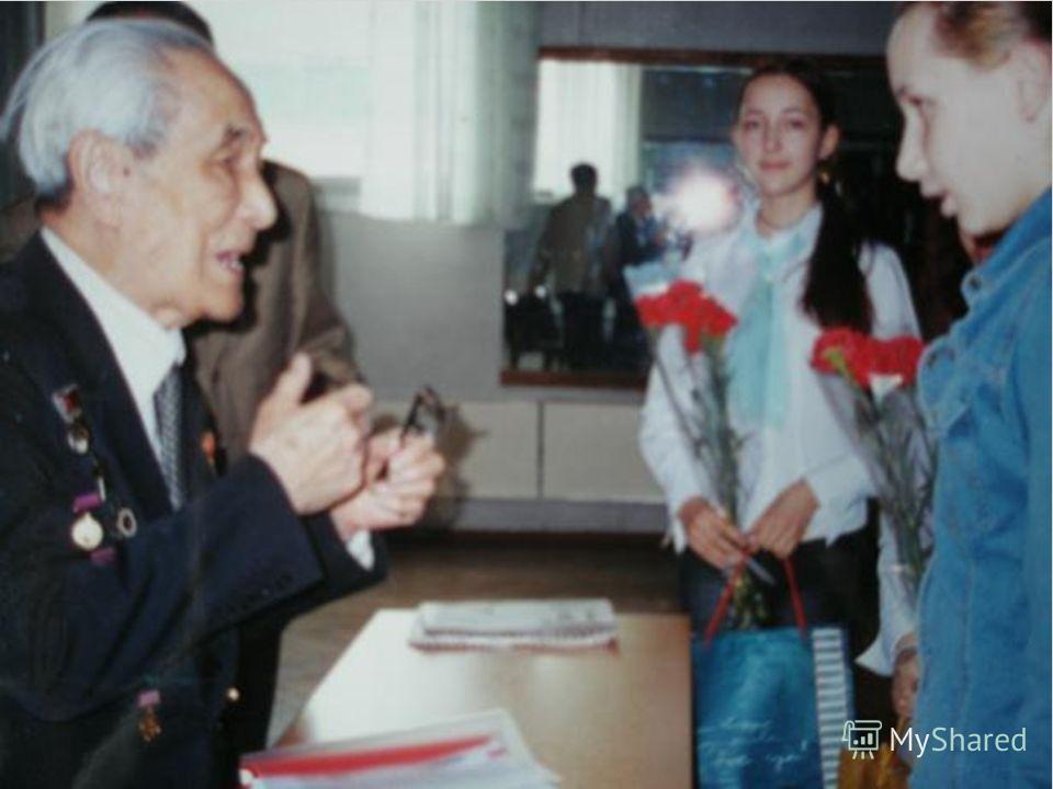 Профессор Николай Николаевич Ким посетил нашу школу в возрасте 92 лет, но несмотря на это, он был статный и полон сил, энергии и надежды человек, чей военный китель был весь в орденах и медалях. Ещё юношей Н. Н. Ким мечтал поступить в архитектурный и