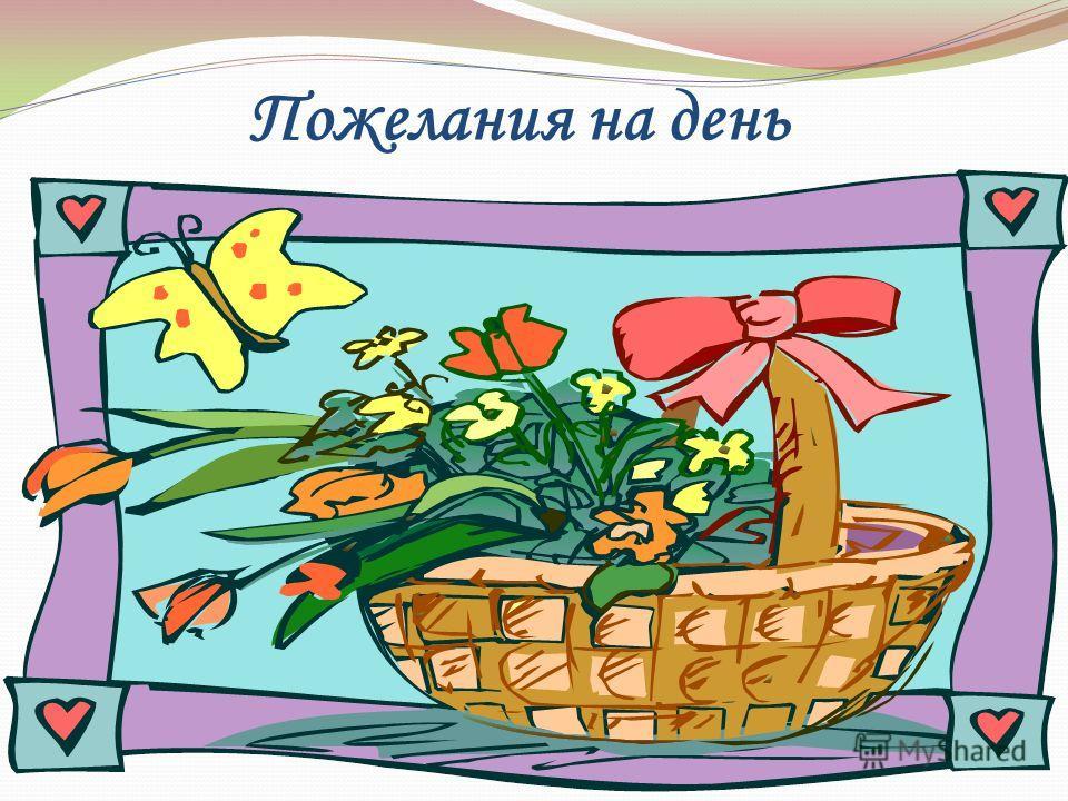 Ооо подарок саратов