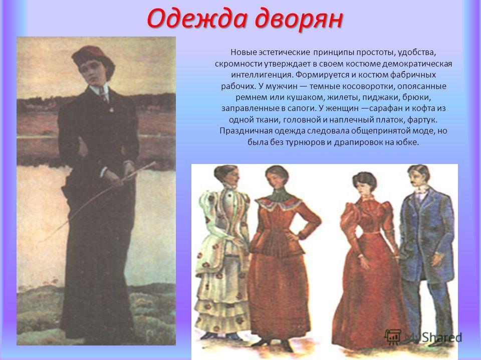Модные стрижки для женщин после 50 лет, которые молодят