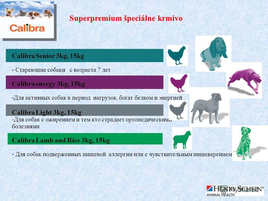 Superpremium špeciálne krmivo Calibra Senior 3kg, 15kg - Стареющие собаки с возраста 7 лет Calibra energy 3kg, 15kg -Для активных собак в период нагрузок, богат белком и энергией Calibra Light 3kg, 15kg -Для собак с ожирением и тем кто страдает ортоп
