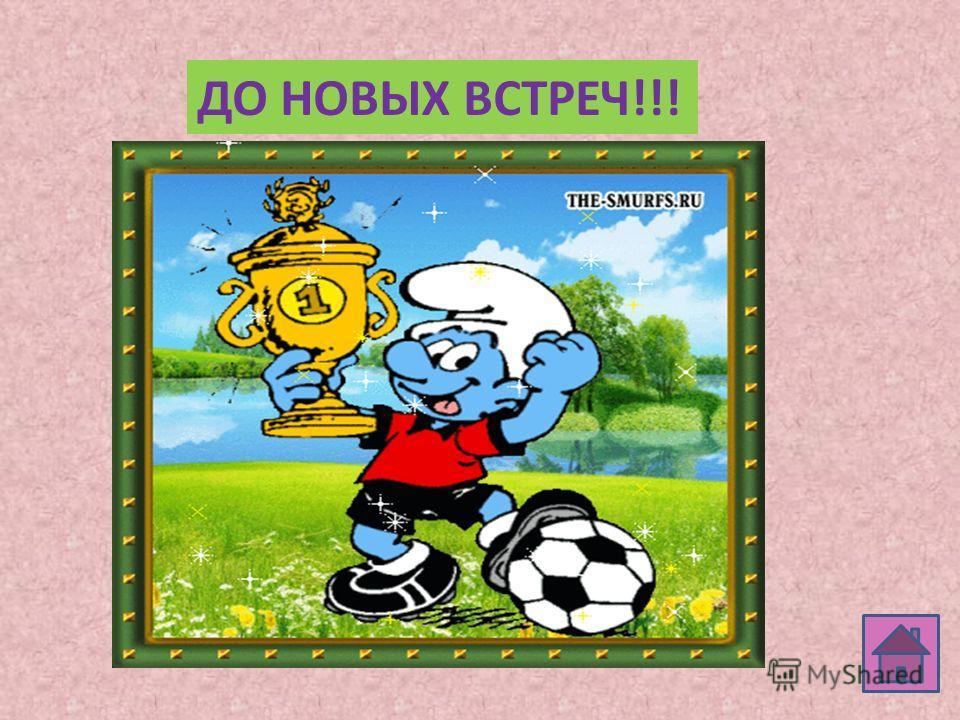 Масло в бутылке Массажный мяч Волос ДО НОВЫХ ВСТРЕЧ!!!