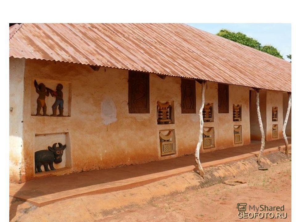 Архитектура африканских племен весьма различна. К интересным её образцам относятся дома из глины и хвороста, типичные для окрестностей озера Чад.