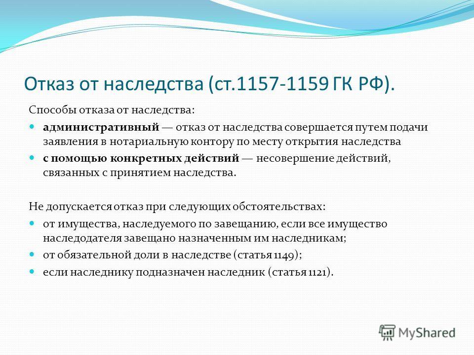 575 статья гк рф