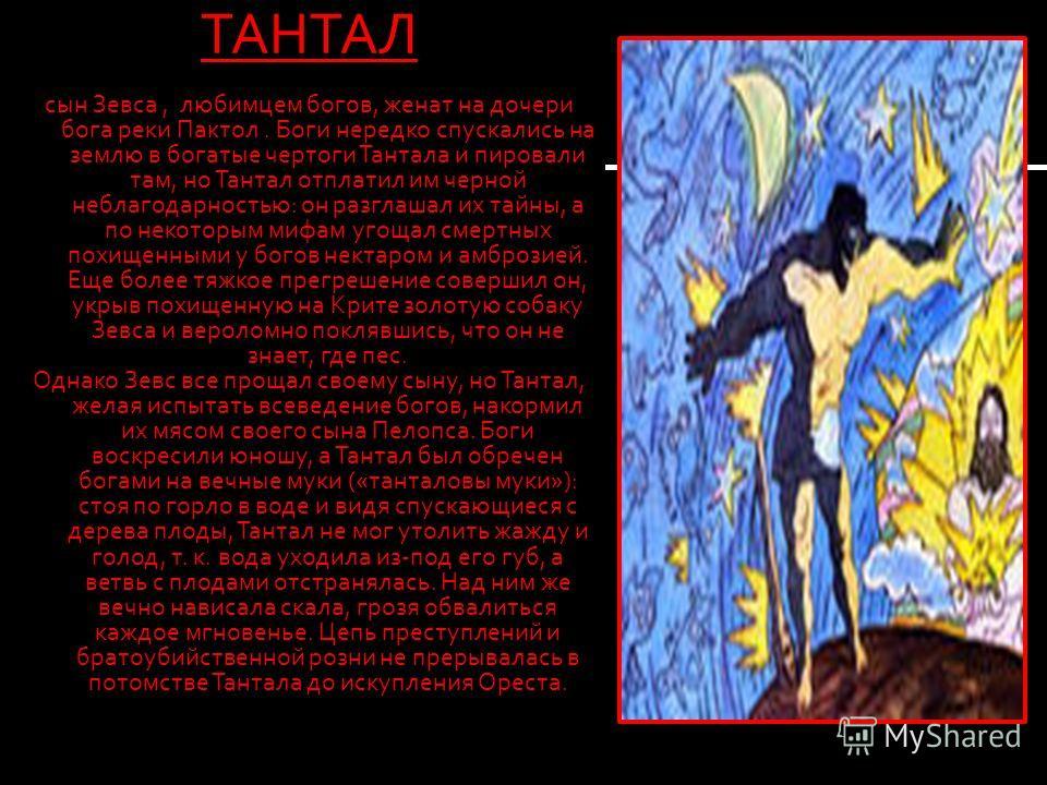 kak-breyutsya-zhenshini-video