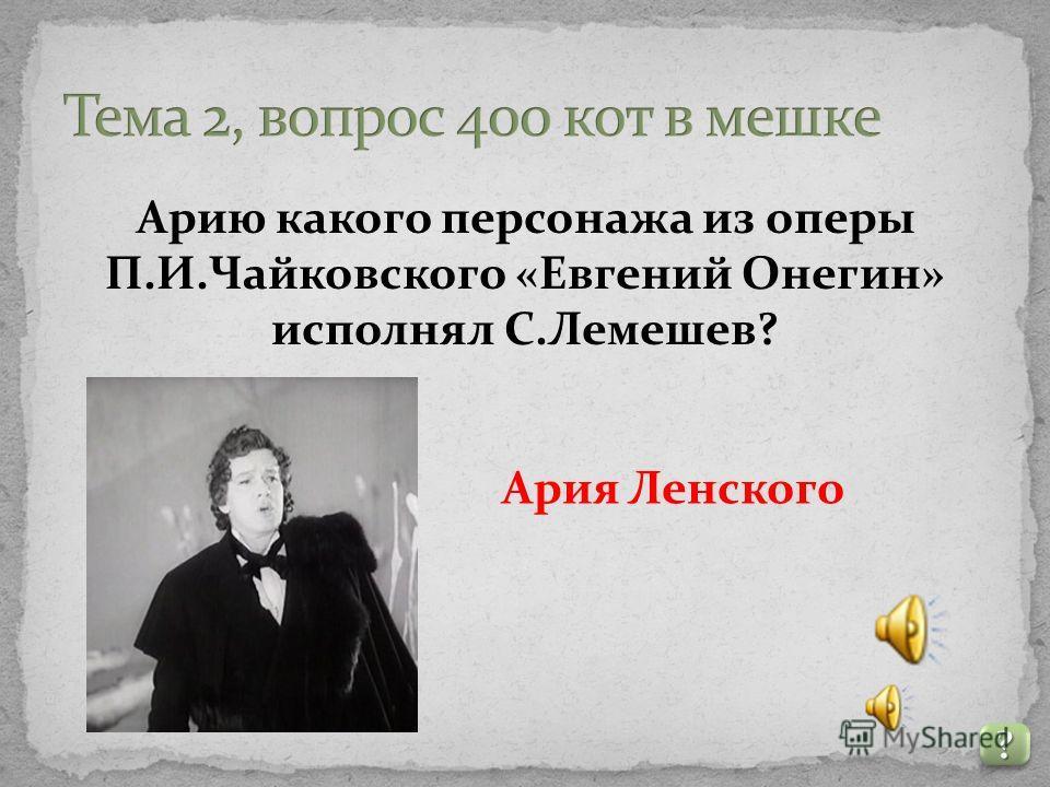 Сколько лет было А.С.Пушкину, когда напечатали его первое стихотворение? ???? ???? 15 лет
