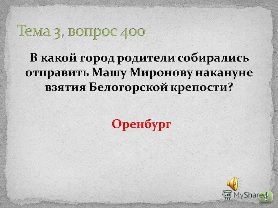 Арию какого персонажа из оперы П.И.Чайковского «Евгений Онегин» исполнял С.Лемешев? ???? ???? Ария Ленского