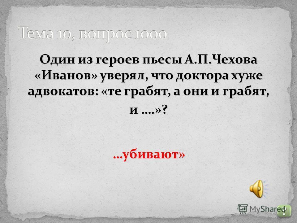 В этом рассказе ???? ???? Какая русская актриса была первой исполнительницей роли Раневской?