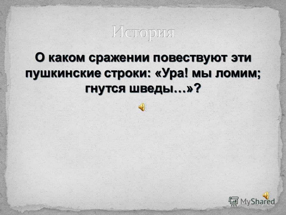 Варенье из каких ягод обожал А.С.Пушкин и почему-то презирал А.П.Чехов?