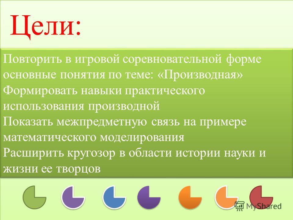 ГАПОУ СО «Перелюбский Аграрный техникум»