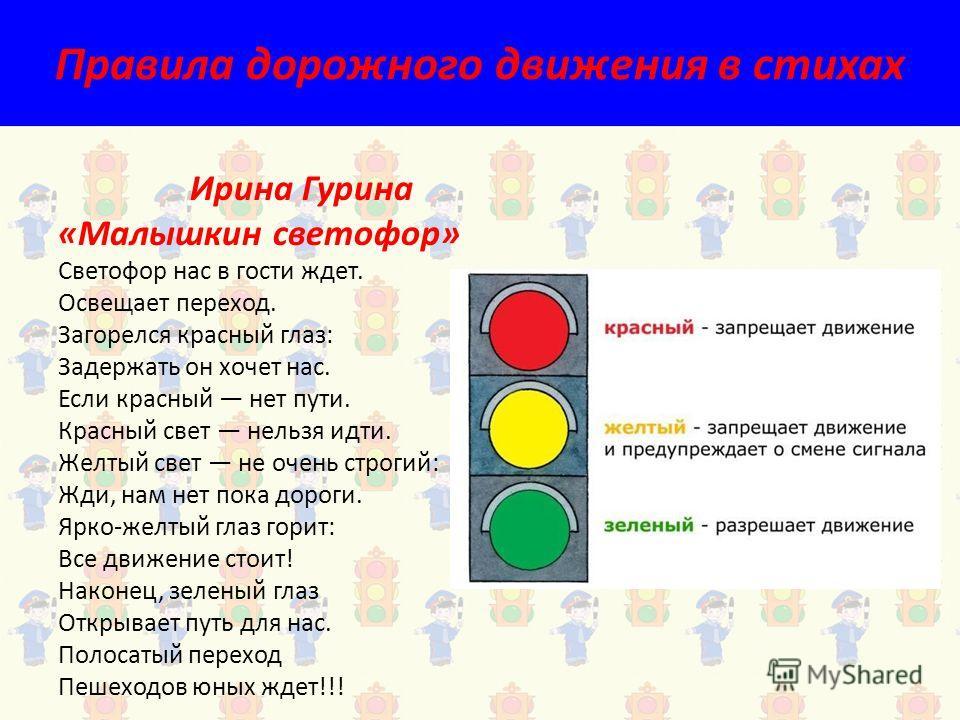 Мы - штрафники! Не жди, Новороссийск! (Сергей