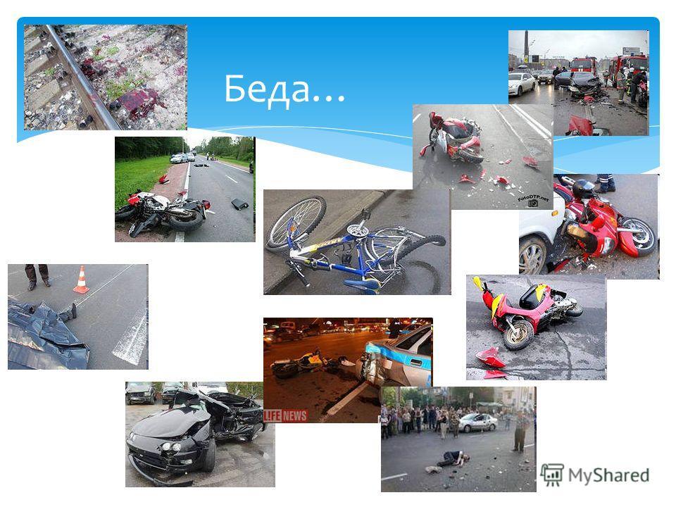 Правильное поведение на дорогах - показатель культуры человека. Будьте воспитаны.
