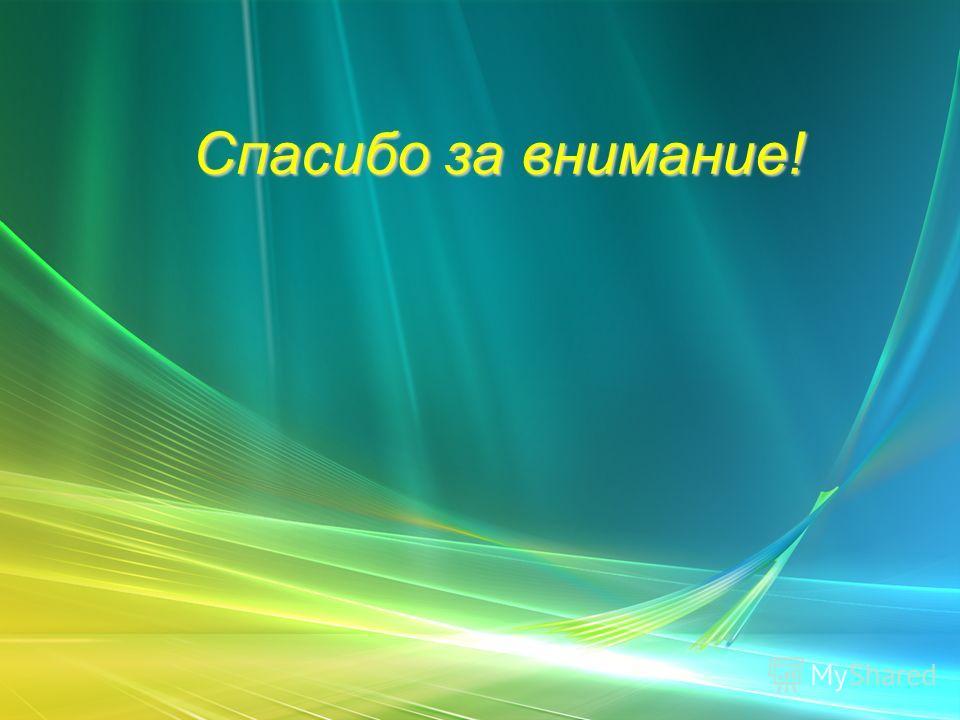 Официальный сайт администрации городского округа город Воронеж http//www.voronezh-city.ru/ раздел «Управление по делам ГО ЧС сообщает» 23