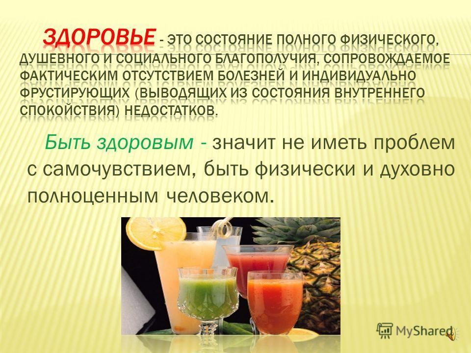 Выполнил Михеев Вадим 9 а МБОУ СОШ 75