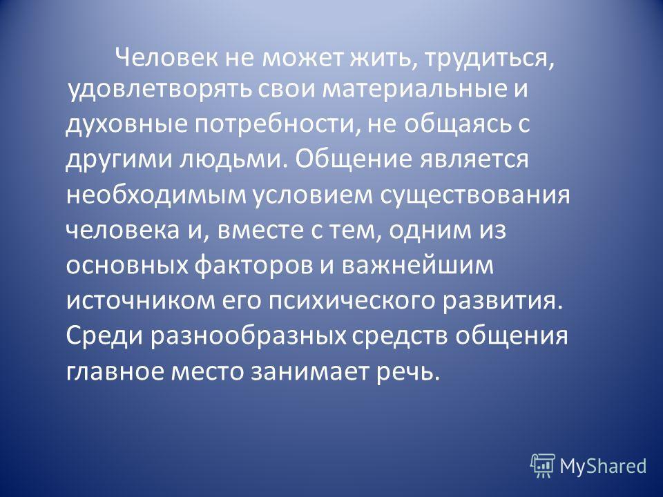 МБДОУ 3 «Зоренька» города Лобни