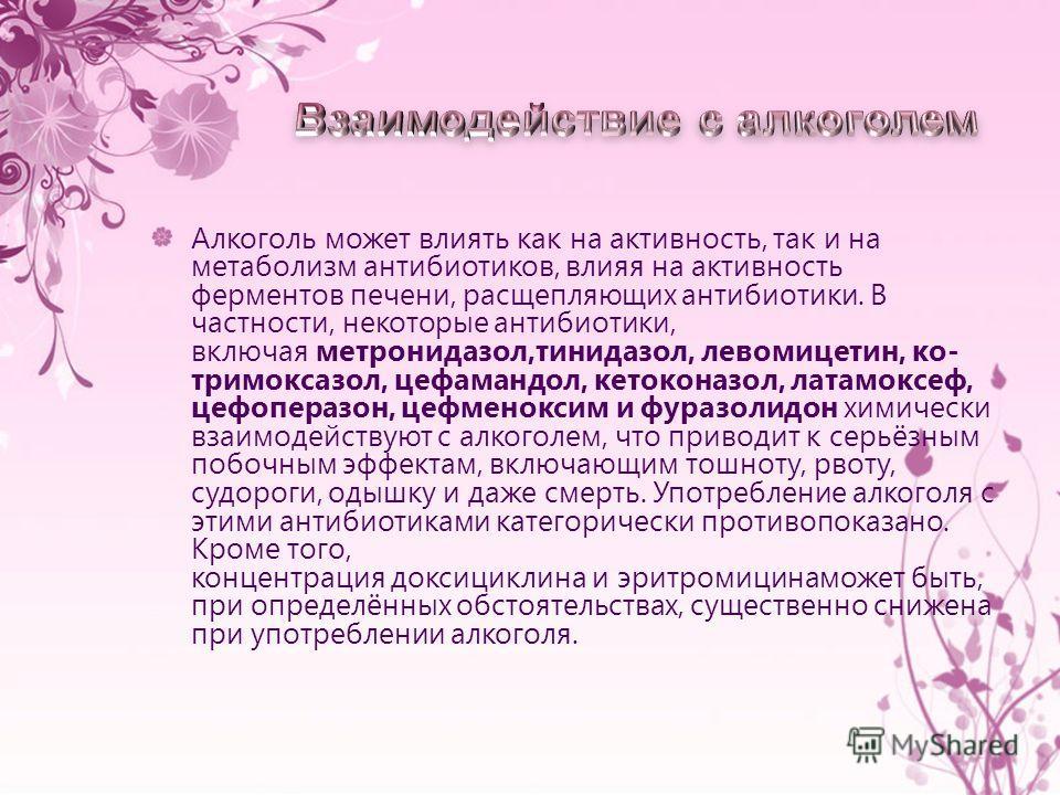 Латамоксеф фото