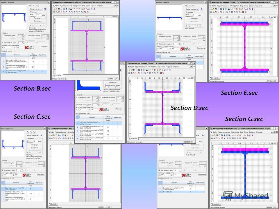 Section B.sec Section G.sec Section E.sec Section D.sec Section C.sec