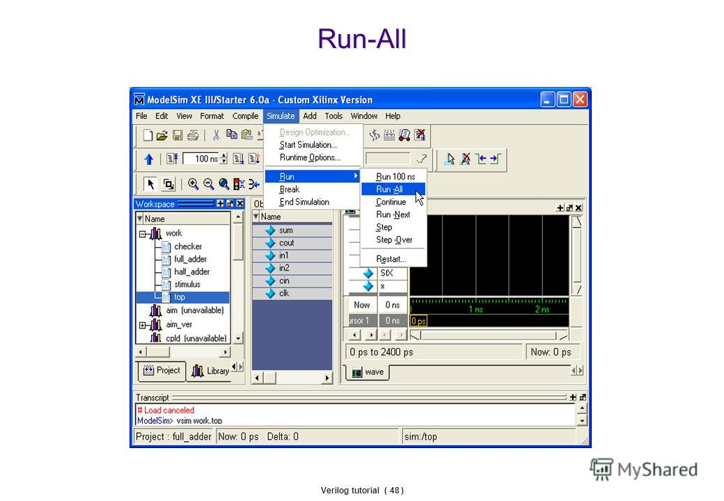 Verilog tutorial ( 48 ) Run-All