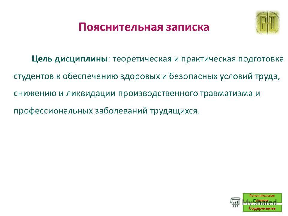 gdz-reshebnik-po-matematike-5-klass-merzlyak-ot-putina-uchebnik