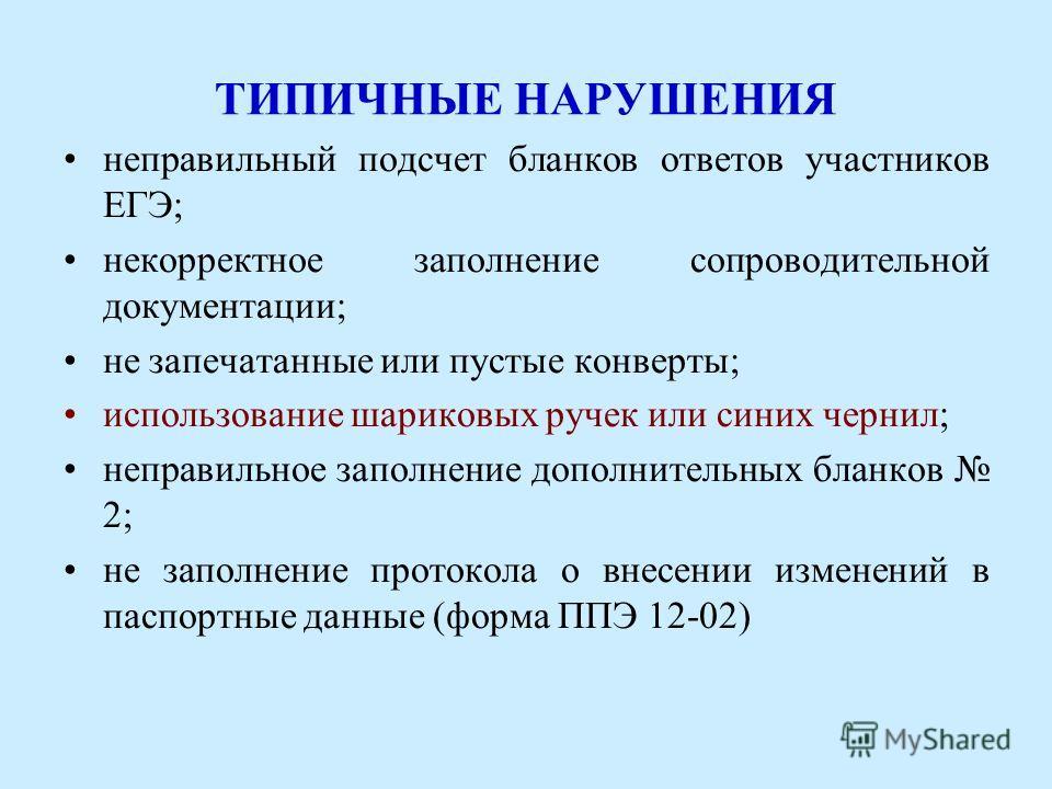 Гдз по русскому языку 7 класс фгос баранов ладыженская тростенцова