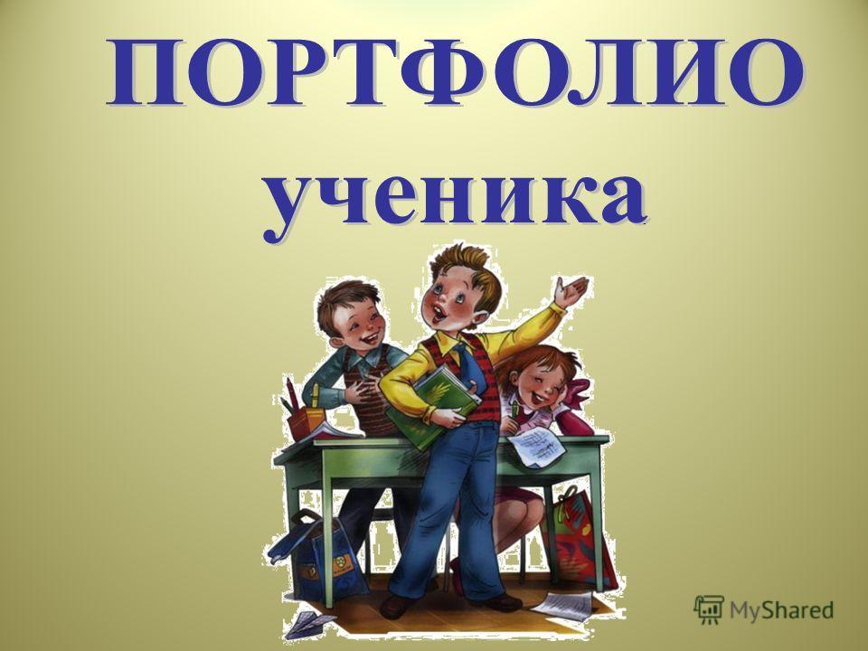 Материалы БМК ОУ СОШ 11 www.11.ick.su