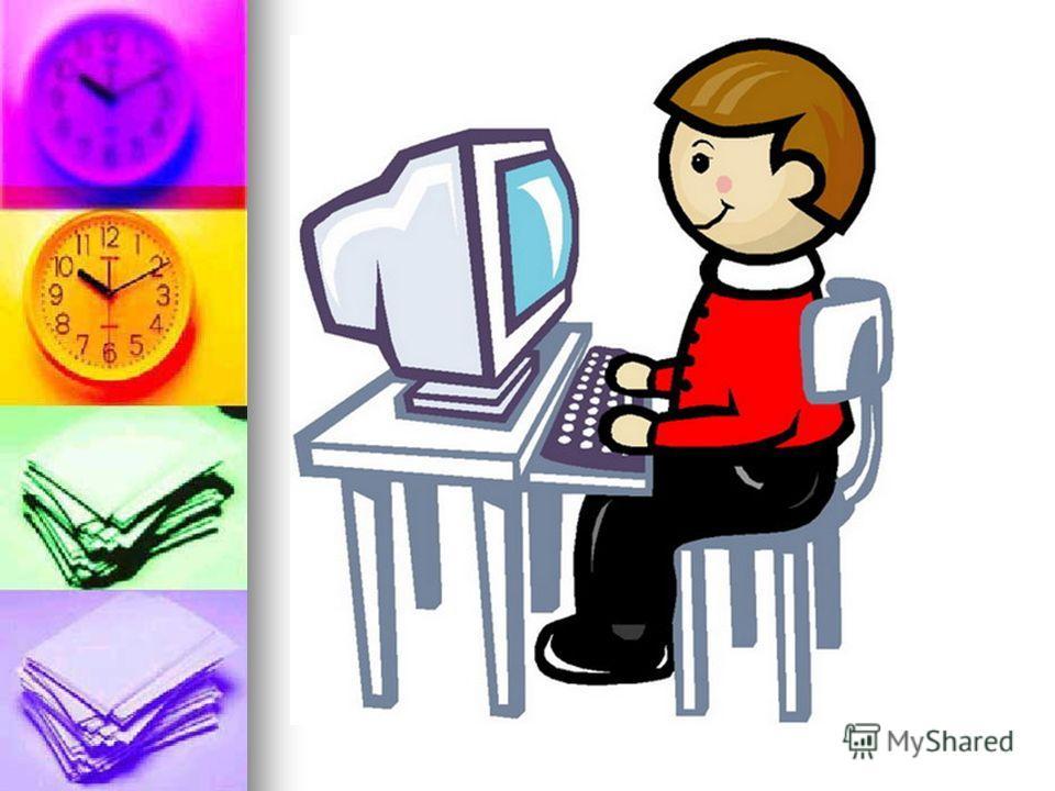 ПРАВИЛА ПОВЕДЕНИЯ И ТЕХНИКИ БЕЗОПАСНОСТИ В КАБИНЕТЕ ИНФОРМАТИКИ 1. ОБЩИЕ ПОЛОЖЕНИЯ 1. ОБЩИЕ ПОЛОЖЕНИЯ Кабинет информатики является учебным кабинетом и наряду с другими кабинетами предназначен для нормального обеспечения учебного процесса в школе, в н