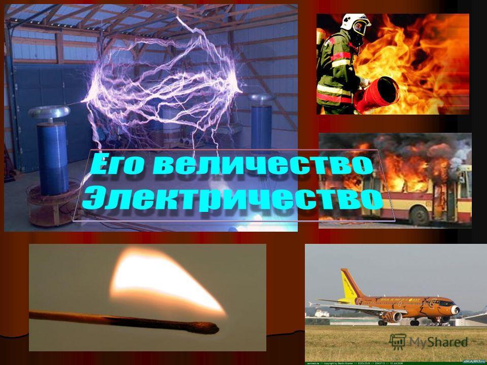 Люди икс апокалипсис мультфильм 2000