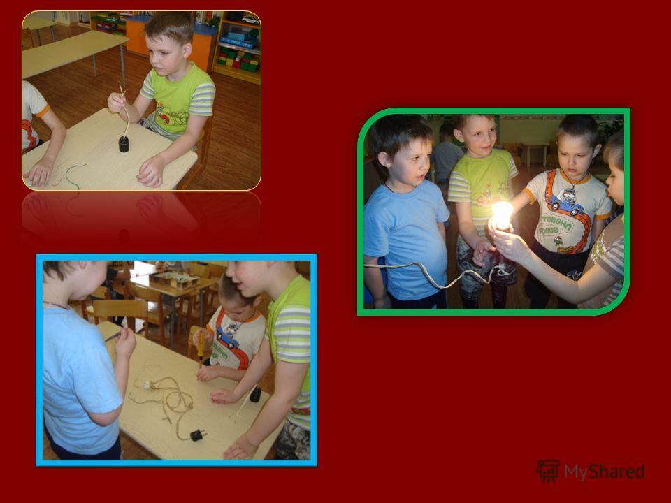 1 этап «Волшебное электричество» Программное содержание: Образовательные задачи: -обобщать знания детей об электричестве, -расширять представления о том, где