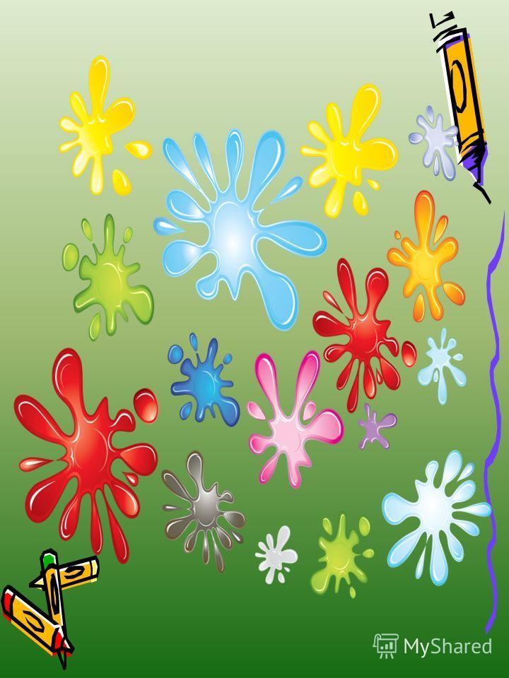 Изобразите тремя основными цветами и их смесями крупные и мелкие цветы во весь лист.