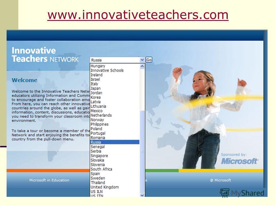 www.innovativeteachers.com