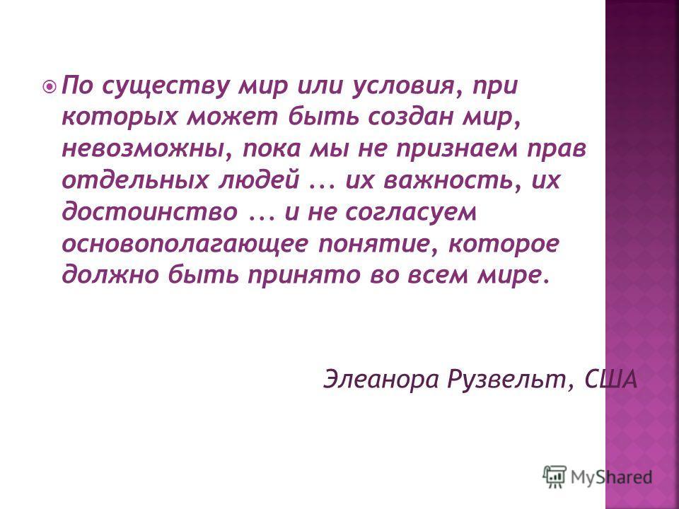 В действиях Петрова усматриваются признаки состава преступления, предусмотренного статьей 116 УК РФ (побои), однако по данному факту в возбуждении уголовного действия будет отказано в связи с тем, что Петров не достиг возраста, с которого наступает у