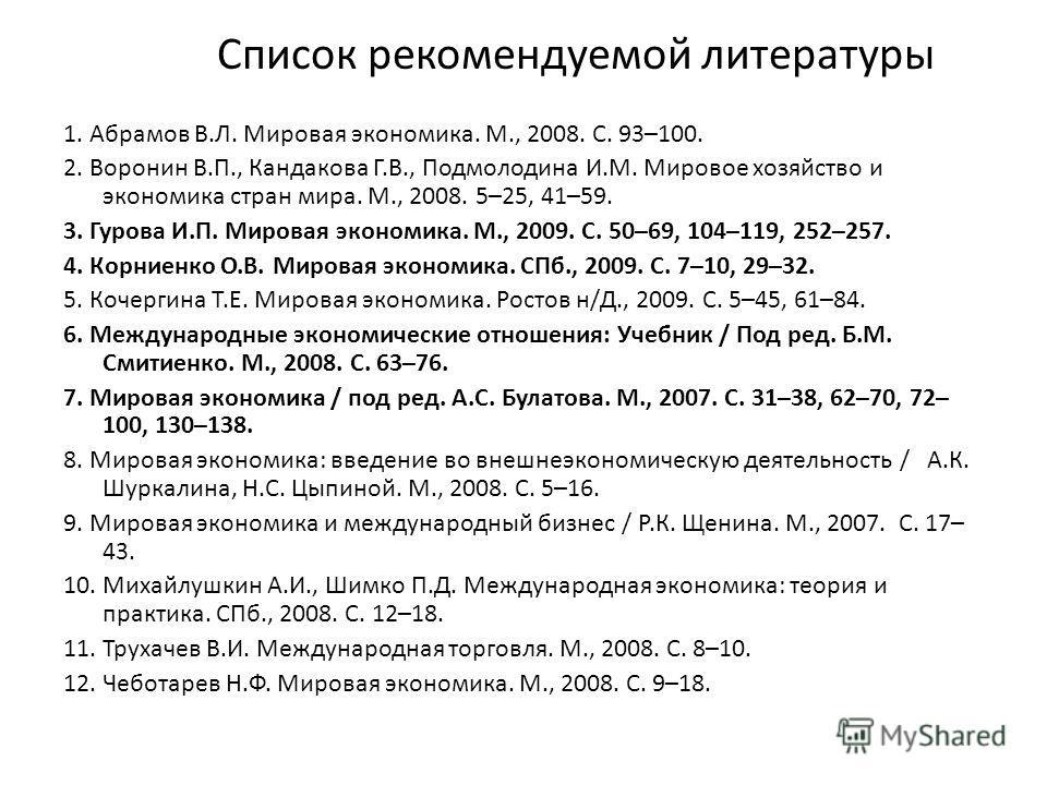 Гуров Павел Михайлович, ИП Новоалександровск