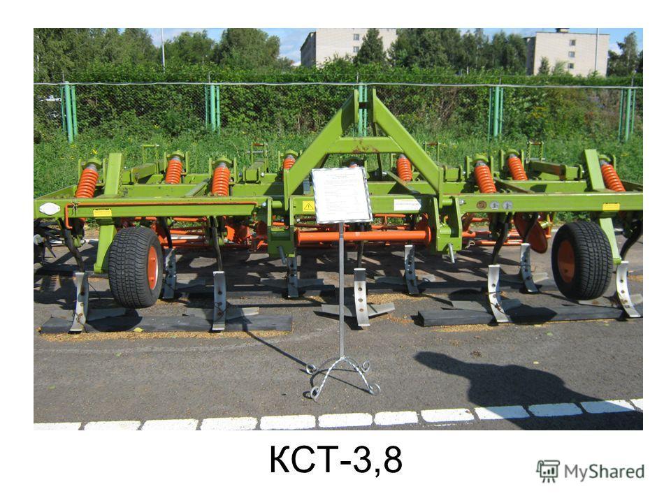 КСТ-3,8