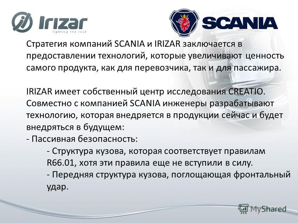 Стратегия компаний SCANIA и IRIZAR заключается в предоставлении технологий, которые увеличивают ценность самого продукта, как для перевозчика, так и для пассажира. IRIZAR имеет собственный центр исследования CREATIO. Совместно с компанией SCANIA инже