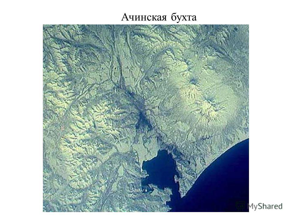 Ачинская бухта