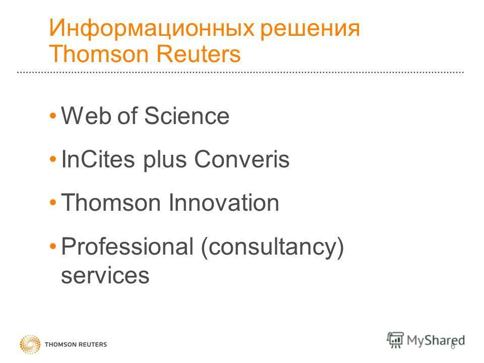 Информационных решения Thomson Reuters Web of Science InCites plus Converis Thomson Innovation Professional (consultancy) services 6