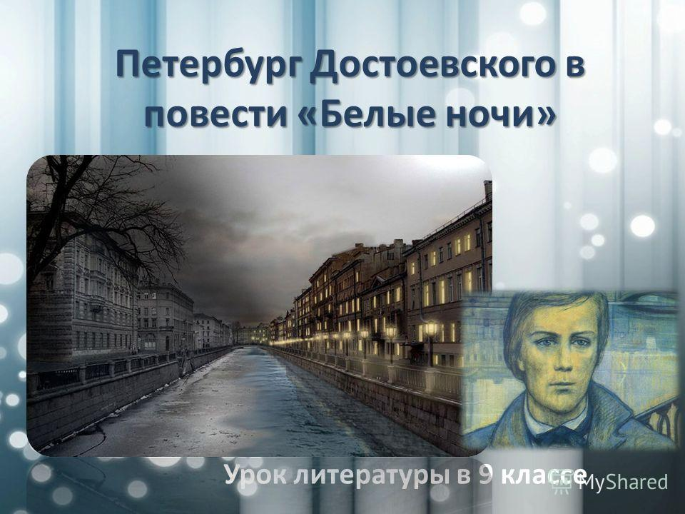 Скачать need for russia 4. Белые ночи.