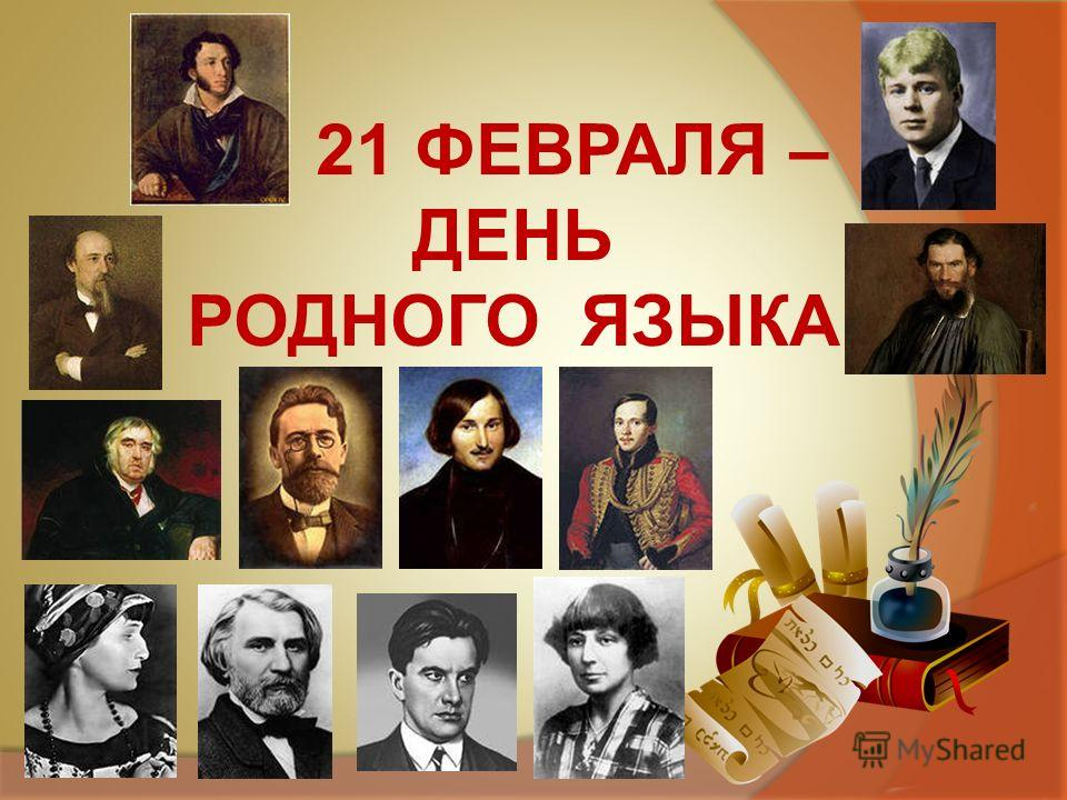 http://images.myshared.ru/9/904463/slide_1.jpg