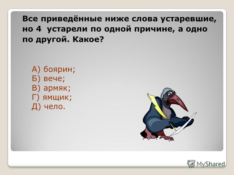 Какая русская пословица следующим образом переведена на иностранный язык: «Недостаток ума компенсируй ходьбой»?