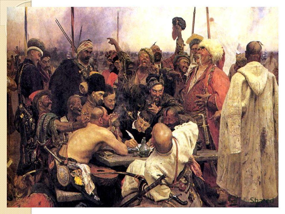 А третий вариант (1893 г.) хранится в Харьковском художественном музее. Он уступает по размерам первоначальному, а писарь подан тщедушным интеллигентом в очках.